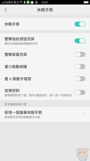 nEO_IMG_Screenshot_2016-11-28-23-01-51-28.jpg