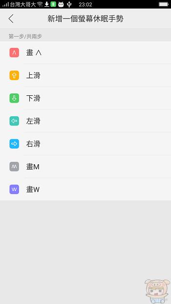 nEO_IMG_Screenshot_2016-11-28-23-02-16-83.jpg