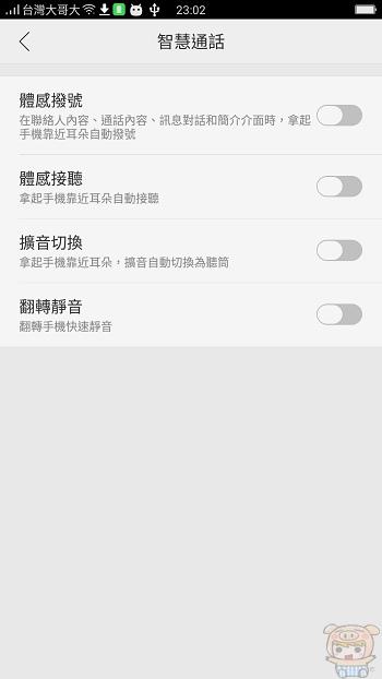 nEO_IMG_Screenshot_2016-11-28-23-02-40-09.jpg