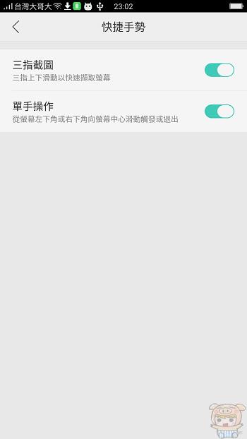 nEO_IMG_Screenshot_2016-11-28-23-02-37-14.jpg