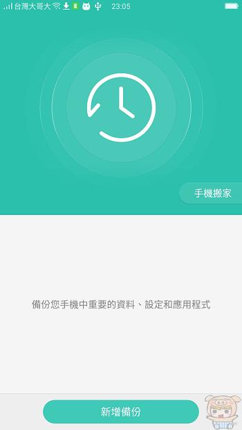 nEO_IMG_Screenshot_2016-11-28-23-05-34-20.jpg