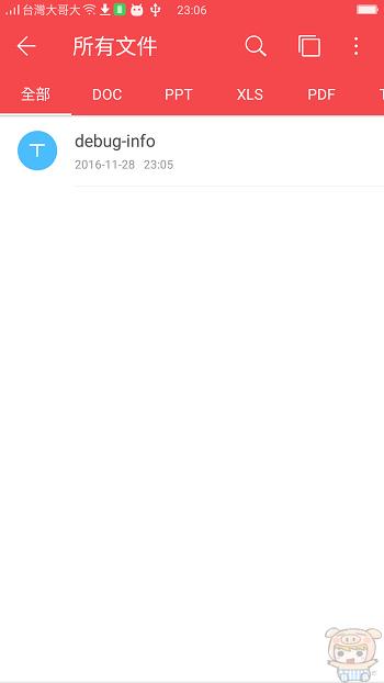 nEO_IMG_Screenshot_2016-11-28-23-06-19-90.jpg