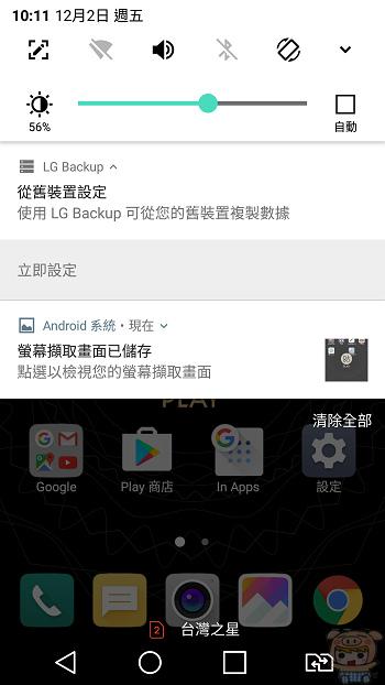 nEO_IMG_Screenshot_2016-12-02-10-11-05.jpg