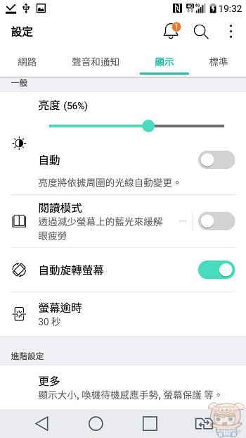 nEO_IMG_Screenshot_2016-12-10-19-32-08.jpg