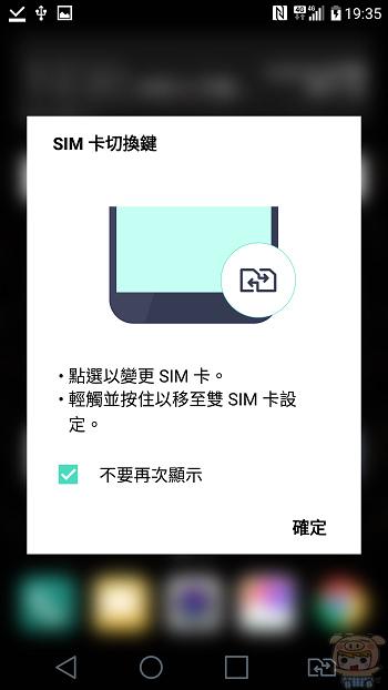 nEO_IMG_Screenshot_2016-12-10-19-35-27.jpg