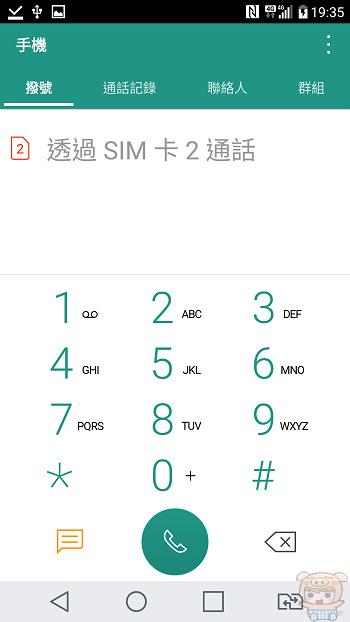 nEO_IMG_Screenshot_2016-12-10-19-35-47.jpg