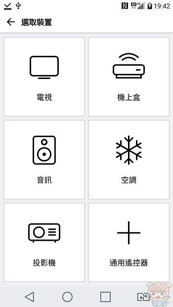 nEO_IMG_Screenshot_2016-12-10-19-42-20.jpg
