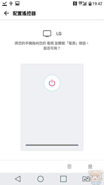 nEO_IMG_Screenshot_2016-12-10-19-42-49.jpg