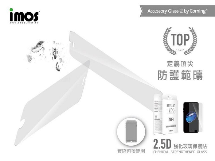 nEO_IMG_【新聞照2】AG2BC的玻璃材料和化學強化的工藝條件是專門應對螢幕保護產品定製的,提供改進高達3至5倍的耐刮度和降低25%的劃痕可見度。-.jpg