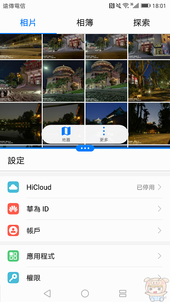 nEO_IMG_Screenshot_20161217-180120.jpg