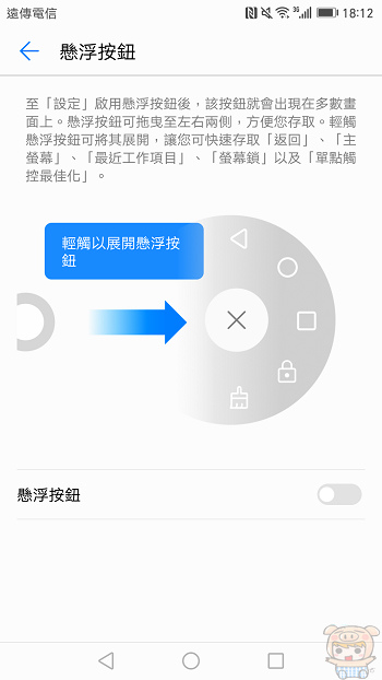 nEO_IMG_Screenshot_20161217-181224.jpg