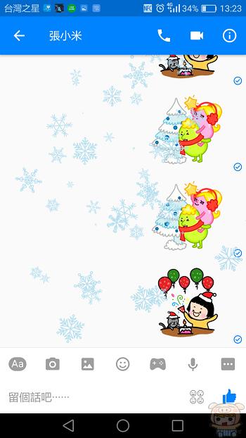 nEO_IMG_Screenshot_2016-12-24-13-23-31.jpg