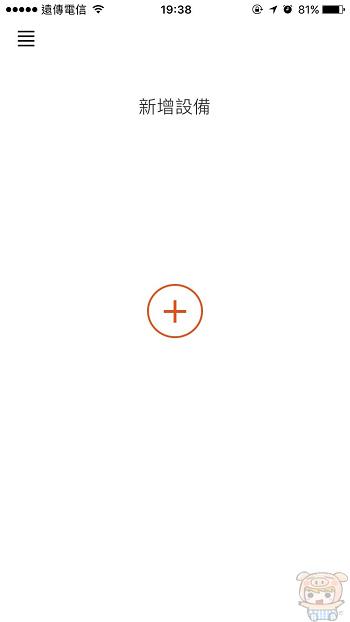 nEO_IMG_1 (7).jpg