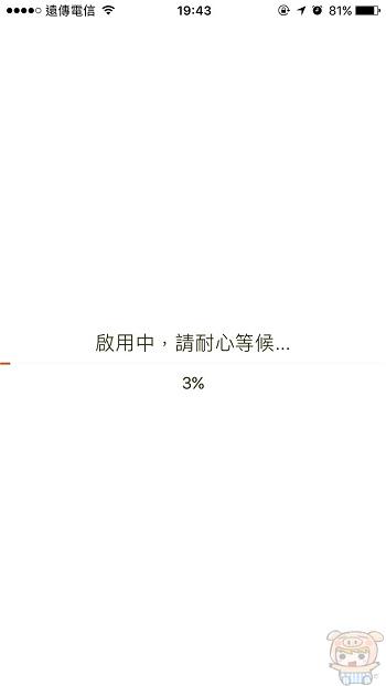 nEO_IMG_1 (19).jpg