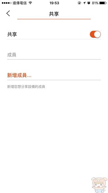 nEO_IMG_1 (43).jpg