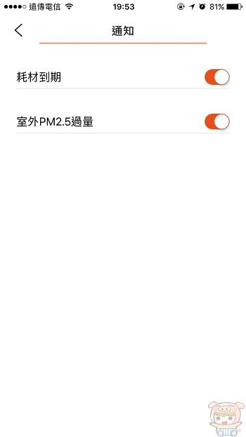 nEO_IMG_1 (47).jpg
