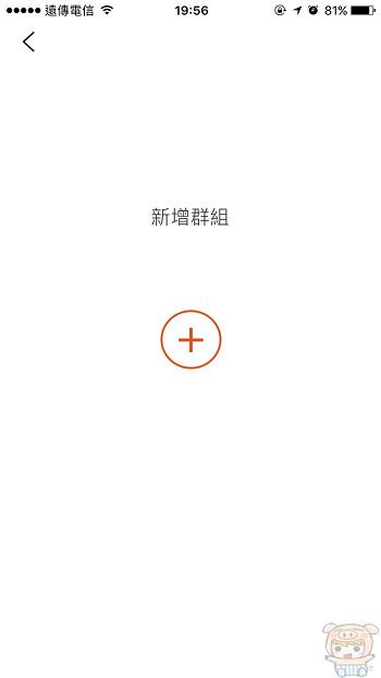 nEO_IMG_1 (54).jpg