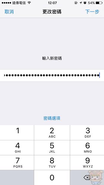 nEO_IMG_密碼_161226_0004.jpg