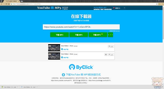 nEO_IMG_2016-12-28_212327.jpg