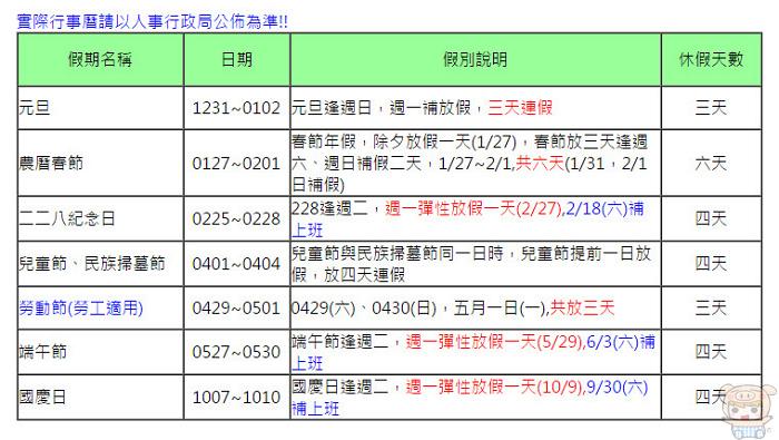 nEO_IMG_2016-12-31_164933.jpg