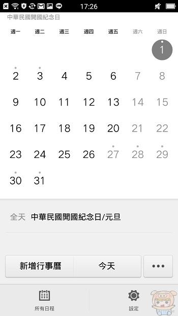 nEO_IMG_日曆_161231_0006.jpg