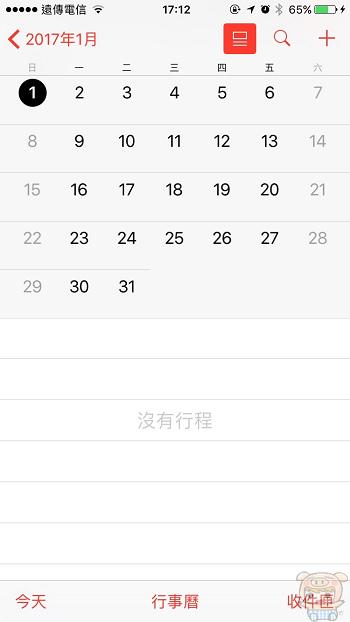 nEO_IMG_日曆_161231_0004.jpg