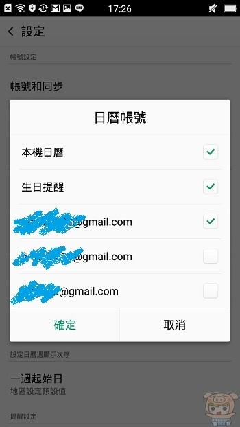 nEO_IMG_日曆_161231_0005.jpg