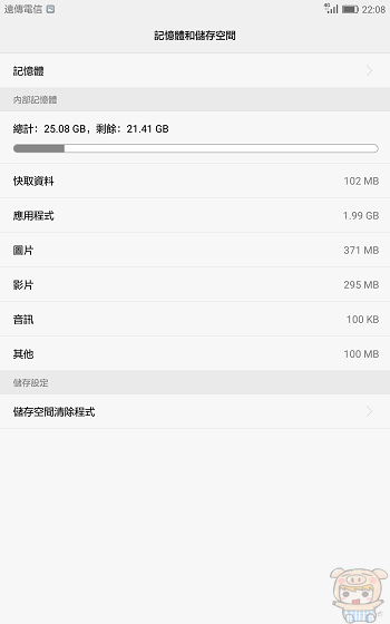 nEO_IMG_Screenshot_2017-01-03-22-08-47.jpg