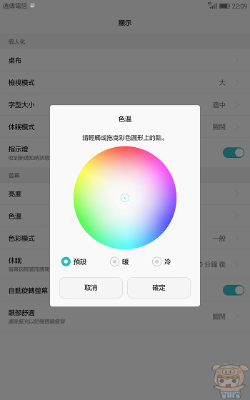 nEO_IMG_Screenshot_2017-01-03-22-09-03.jpg