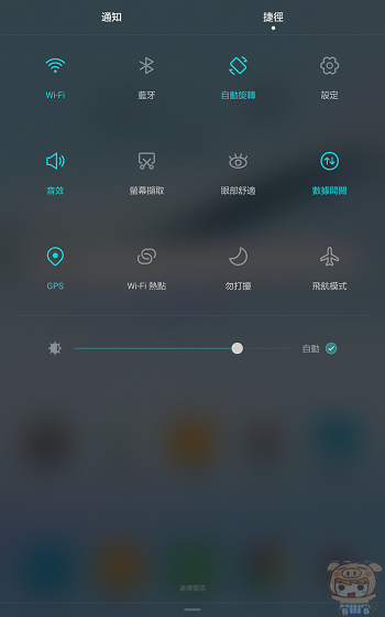 nEO_IMG_Screenshot_2017-01-03-22-12-19.jpg