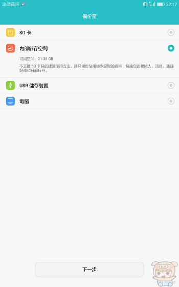 nEO_IMG_Screenshot_2017-01-03-22-17-35.jpg