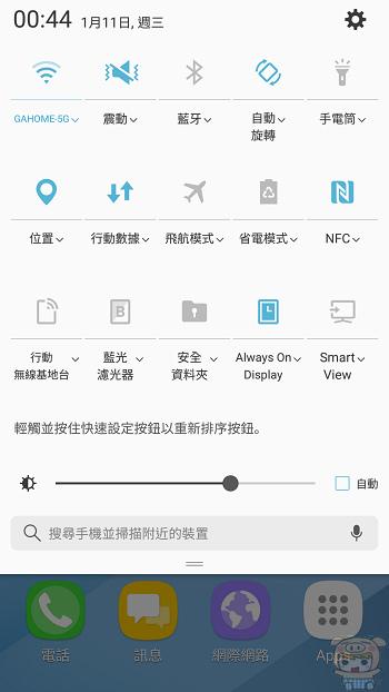 nEO_IMG_Screenshot_20170111-004418.jpg