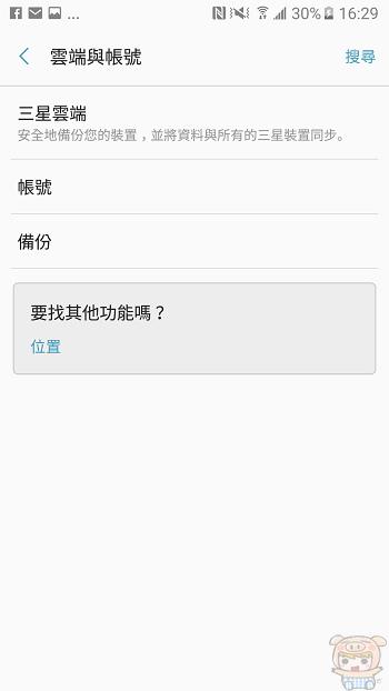 nEO_IMG_Screenshot_20170111-162914.jpg