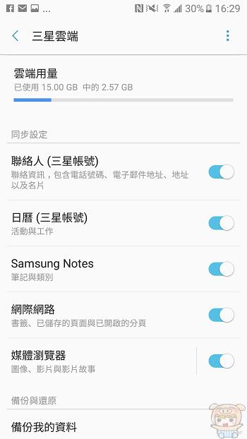 nEO_IMG_Screenshot_20170111-162941.jpg