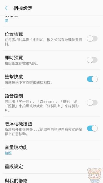 nEO_IMG_Screenshot_20170111-143726.jpg