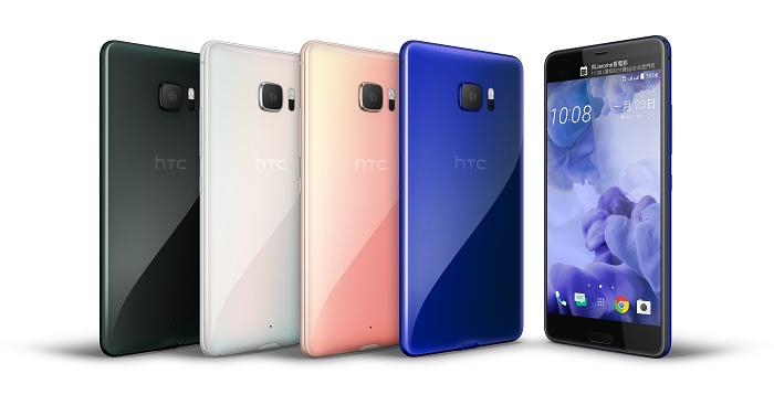 nEO_IMG_HTC U Ultra_10.jpg