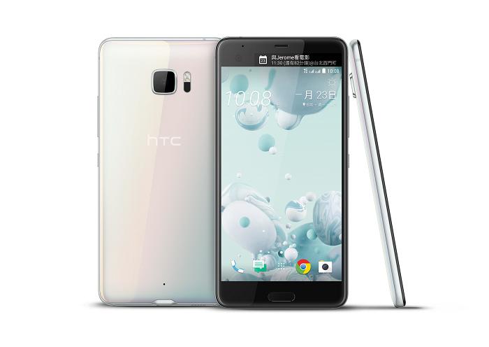 nEO_IMG_HTC U Ultra_8.jpg