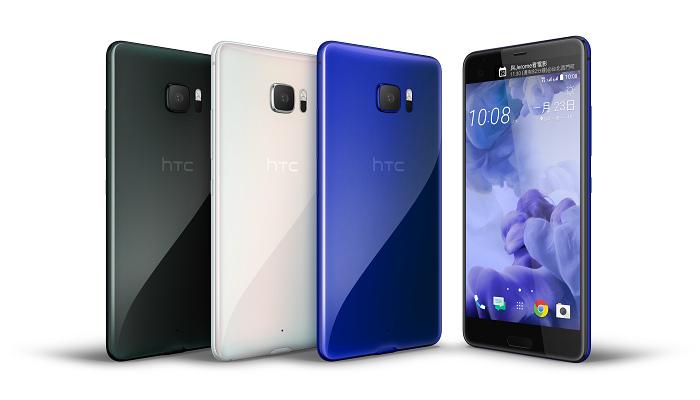 nEO_IMG_HTC U Ultra_5.jpg