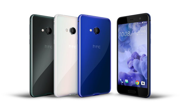 nEO_IMG_HTC U Play_5.jpg