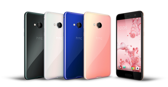 nEO_IMG_HTC U Play_10.jpg