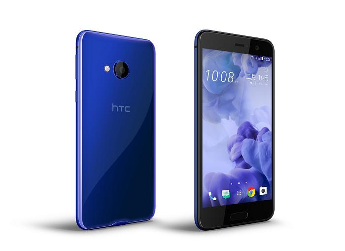 nEO_IMG_HTC U Play_26.jpg