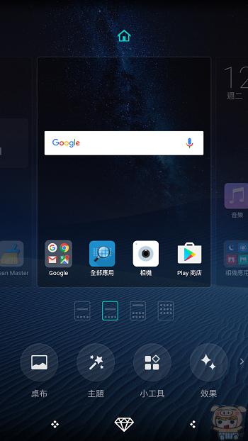 nEO_IMG_Screenshot_20170124-123547.jpg