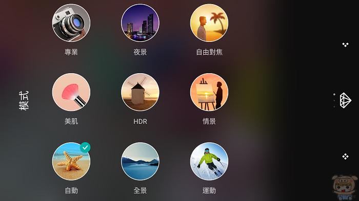 nEO_IMG_Screenshot_20160102-112456.jpg