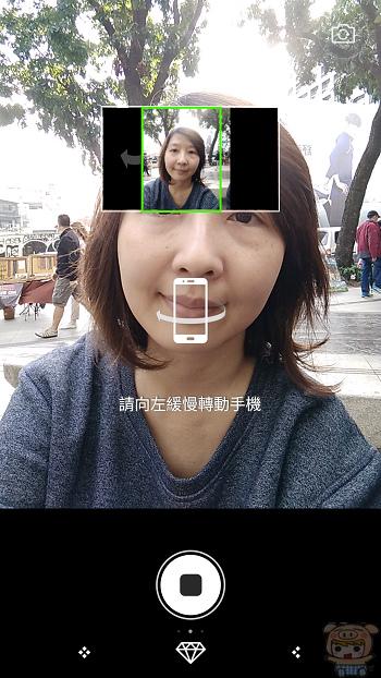 nEO_IMG_Screenshot_20160108-160605.jpg