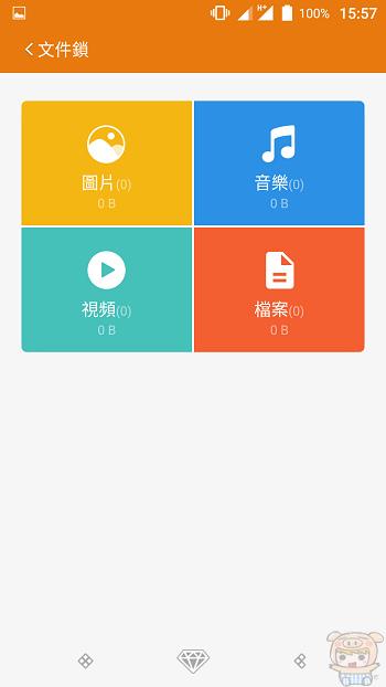 nEO_IMG_Screenshot_20170124-155734.jpg
