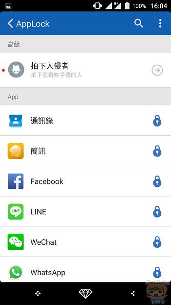 nEO_IMG_Screenshot_20170124-160423.jpg