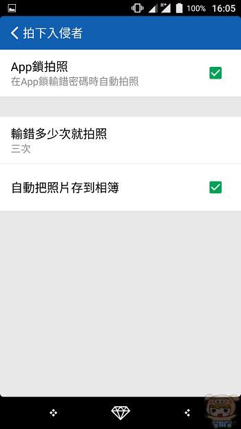 nEO_IMG_Screenshot_20170124-160527.jpg