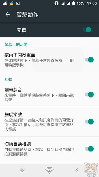 nEO_IMG_Screenshot_20170124-170102.jpg