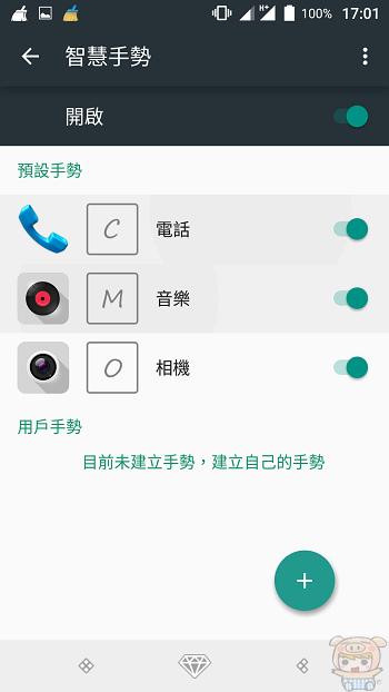 nEO_IMG_Screenshot_20170124-170118.jpg