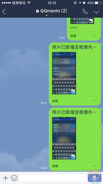 nEO_IMG_單手_170126_0005.jpg